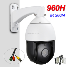 CCTV Security Outdoor IP66 Waterproof Speed Dome PTZ Camera 960H AHD Coaxial RS485 Control IR 200M Laser LEDs 20X Optical Zoom