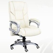 La nueva silla de masaje cómodo para levantar la silla giratoria de oficina silla de la computadora silla del ocio Oficina Muebles 504 #