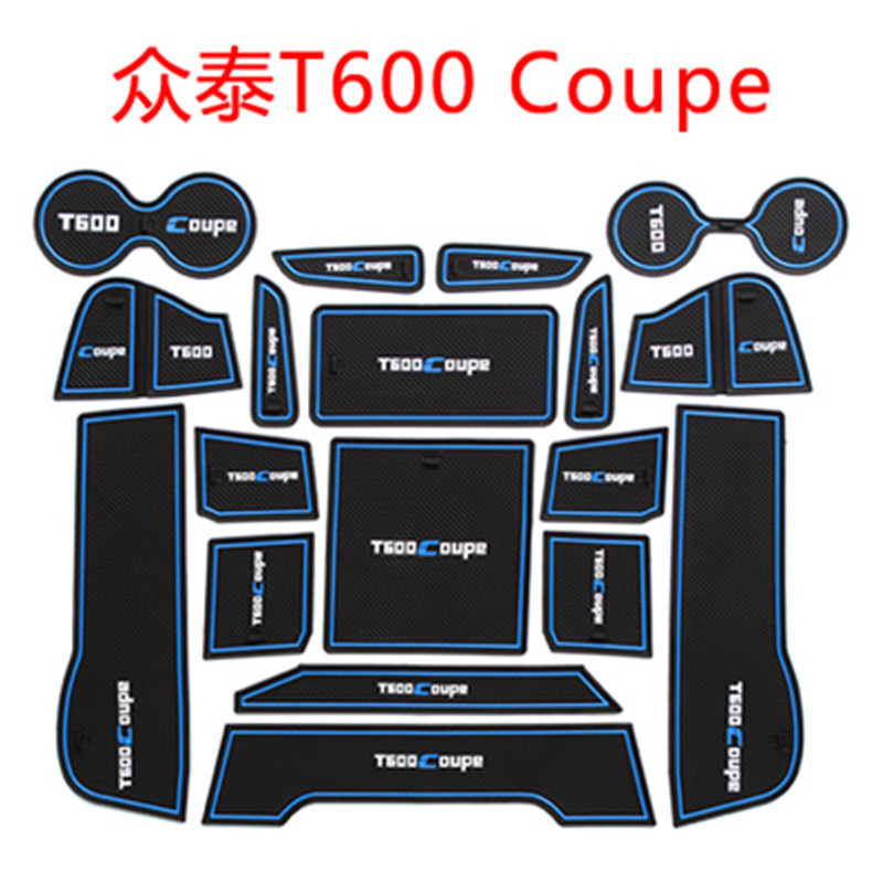 Высокое качество ворота Слот чашка площадку нескользящей площадку для Zotye T600 Coupe 2 ...