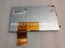 Pantalla de 7 pulgadas LCD tm070rdh12 GPS pantalla LCD envío gratis