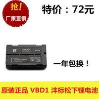 Genuine B Feng standard VW VBD1 AG EZ1 NV DS5 DX100 camera battery