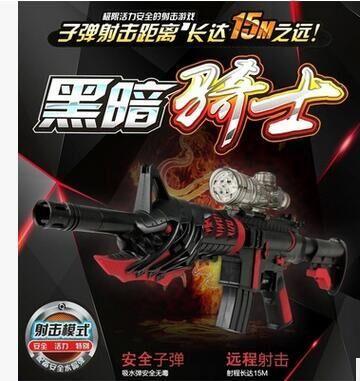 Caballero oscuro de Agua Bolas de Bala Pistola de Balas de Pistola Pistola de Agua Juguetes de Cristal Suave #10