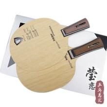 XIOM offension S ракетка для настольного тенниса, спортивные ракетки для настольного тенниса, крытые спортивные ракетки из чистого дерева с петлей