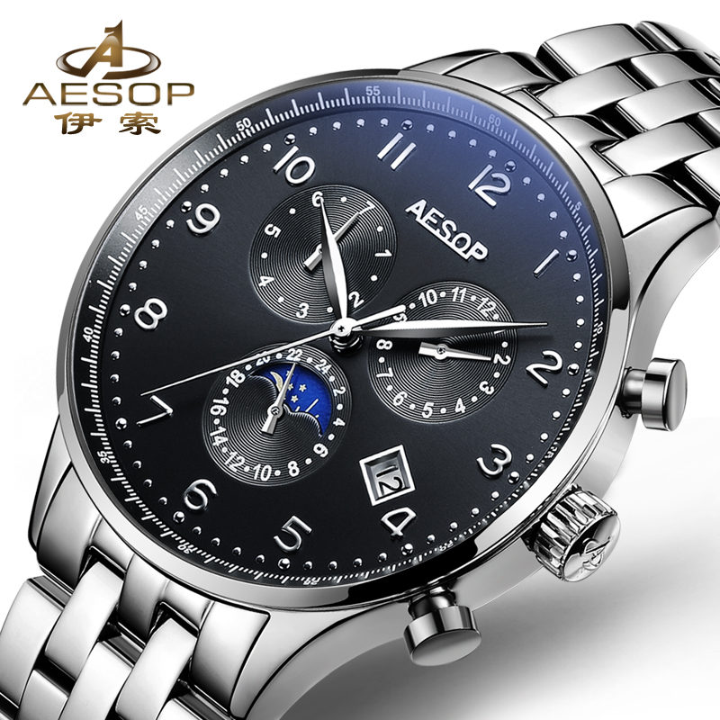 AESOP Moon Phase Automatic Watch Men Fashion Shockproof Waterproof Mens Mechanical Wrist Watches reloj hombre Relogio Masculino mens automatic mechanical watches fashion business watch men leather waterproof male wristwatches reloj hombre relogio masculino