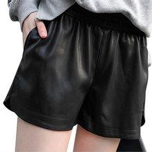 New Korean Style Sexy PU Leather Shorts Women High Waist Loose Wide Leg Short Female Elastic Waist Casual Black Short Pant цена и фото