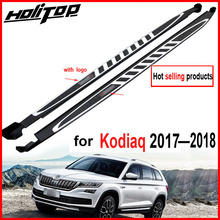 For Skoda Kodiaq 2016 2017 running board side step side bar Treadplate,supplied by ISO9001 factory,recommended,Asia free shiping