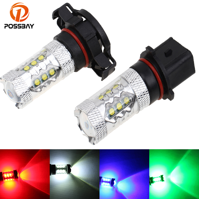 Possbay White/red/blue/green Cob Led H11/p13/h16 Socket Car Auto Warning Head Lights Backup Reverse Bulb Replacement Lamp Car Lights