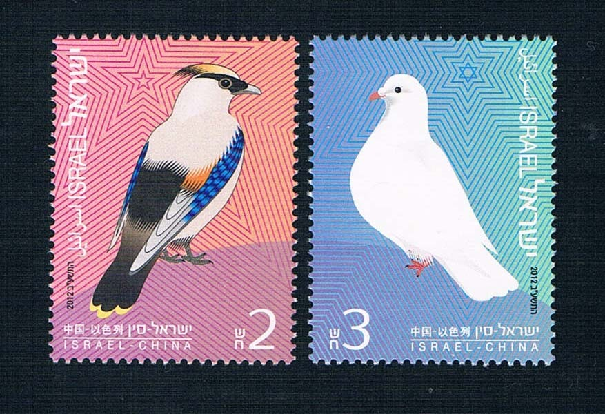 YS0052 2012 and Chinese Israel peacebird and MediaTek 2 new standard 0911 dove stamps israel and palestine