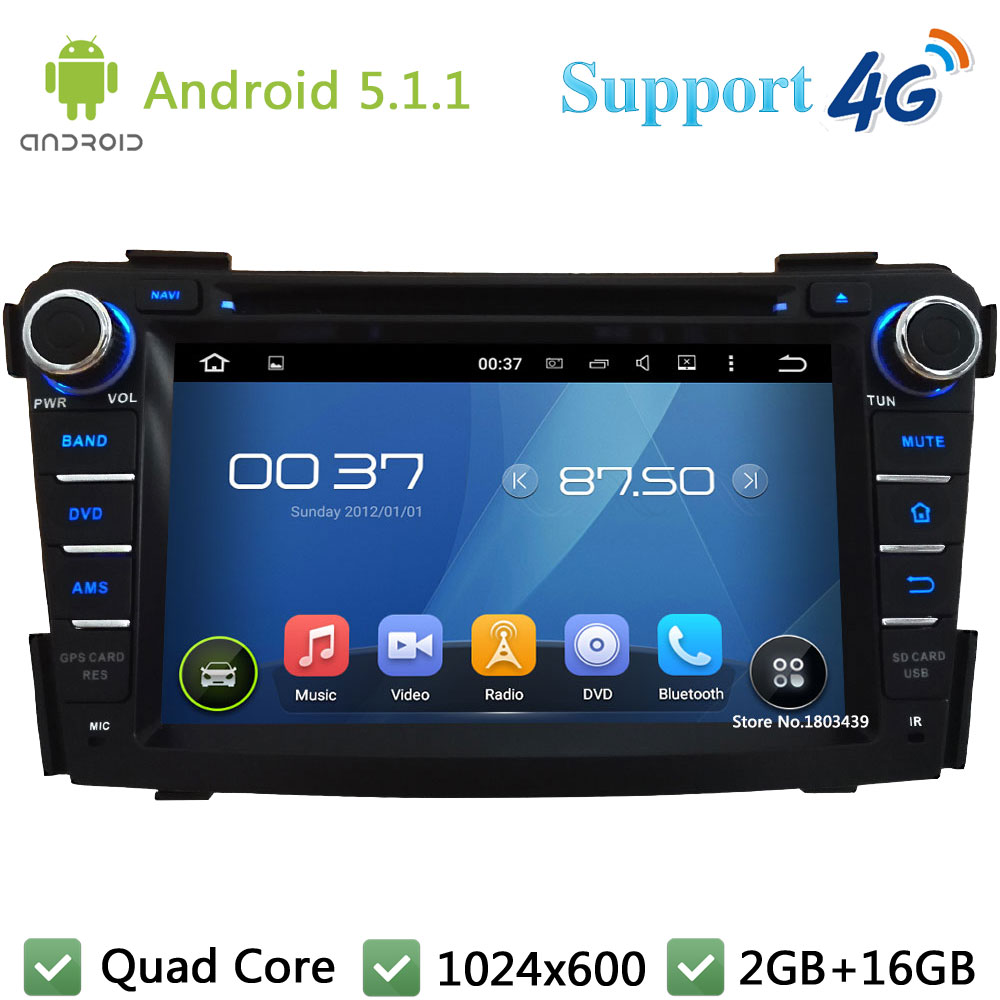 Quad Core 7″ 1024*600 2DIN Android 5.1.1 Car DVD Player Radio Stereo PC BT FM DAB+ 3G/4G WIFI GPS Map For Hyundai I40 2011-2014