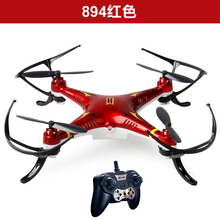 On Stock New Eachine Mini Headless RC Helicopter Mode 2.4G 4CH 4 Axis Quadcopter RTF Remote Control Toy Kids Toys Best Gifts