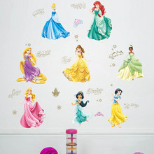 Cartoon Disney Princess Theme Wall Stickers For Girls Room Door Wall Decoration Diy Kids Bedroom Mural Art Pvc Poster Home Decal(China)