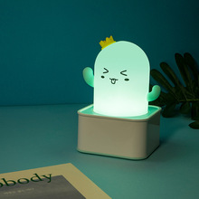 LED Creative cactus silica gel night light USB charging LED bedroom remote control bedside night table lamp children cartoon