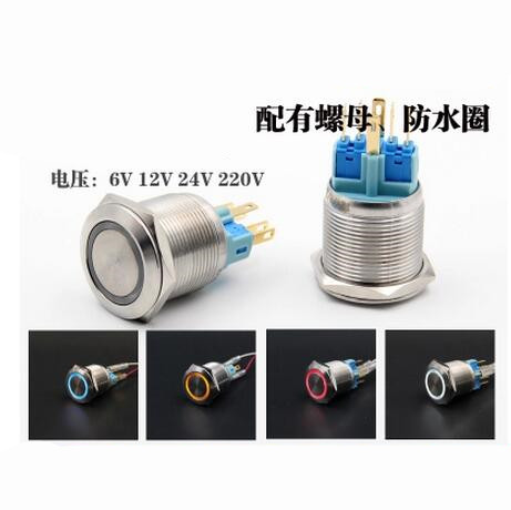 1pcs 22mm anti vandal metal switch with led reset push button switch waterproof electrical switch 1NO+1NC 12V