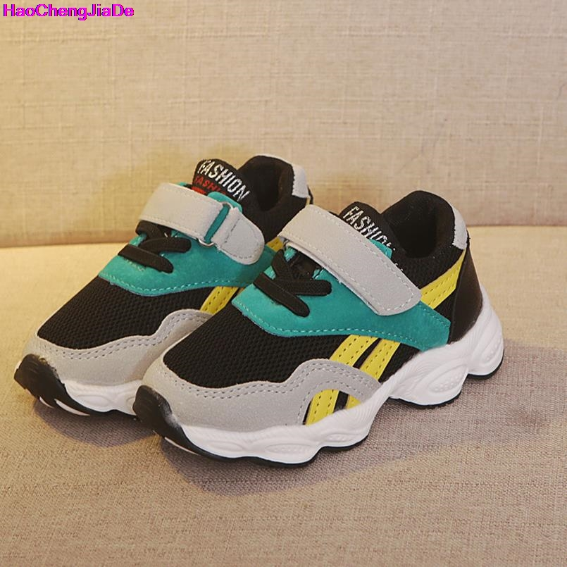 HaoChengJiaDe Children Sports Shoes Boys Girls Spring Damping Outsole Slip Patchwork Breathable Kids Sneakers Child Running Shoe
