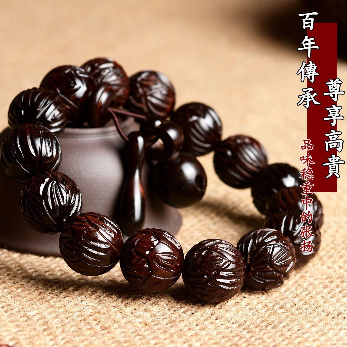 Bracelet 3 tailles perles de lotus sculptées à la main sur poisson mâle et femelle