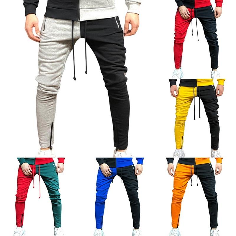 MJARTORIA Casual Pants Mens Joggers Skinny Hip-Hop Splice Slim