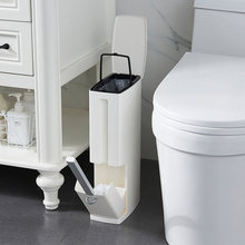 Economical Plastic Trash Can Set Toilet Brush Waste Bin Dustbin Garbage Bag Dispenser ds99(China)