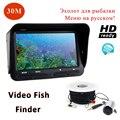 """4.3 """"LCD 30 M Buscador de Los Pescados Pesca Cámara de Vídeo Subacuática Sistema de Cámara de Infrarrojos Función en Ruso Accesorios de Pesca NUEVO"""