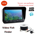 "4.3"" LCD 30M Fish Finder Fishing Camera Infrared Underwater Video Camera System Function in Russian Fishing Accessories NEW"