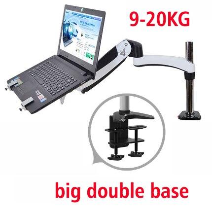 GST112T LP1 grommet hole clamp full motion aluminum Strong gas spring dual arm laptop desktop Mount