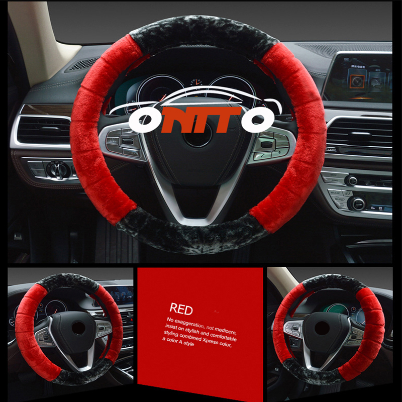 Car steering wheel cover steering wheel protective warmth type is suitable for use in winter