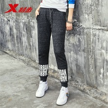 882428639228 Xtep women's sweatpants authentic 2018 autumn new closed mouth slim knit casual trousers