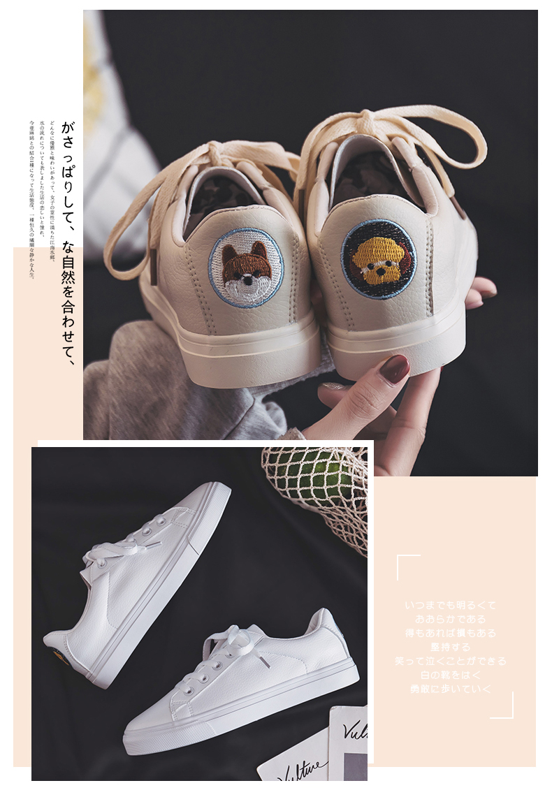Small white shoes female 2019 spring new wild Hong Kong-flavored shoes female students casual flat bottom shoes tide 34