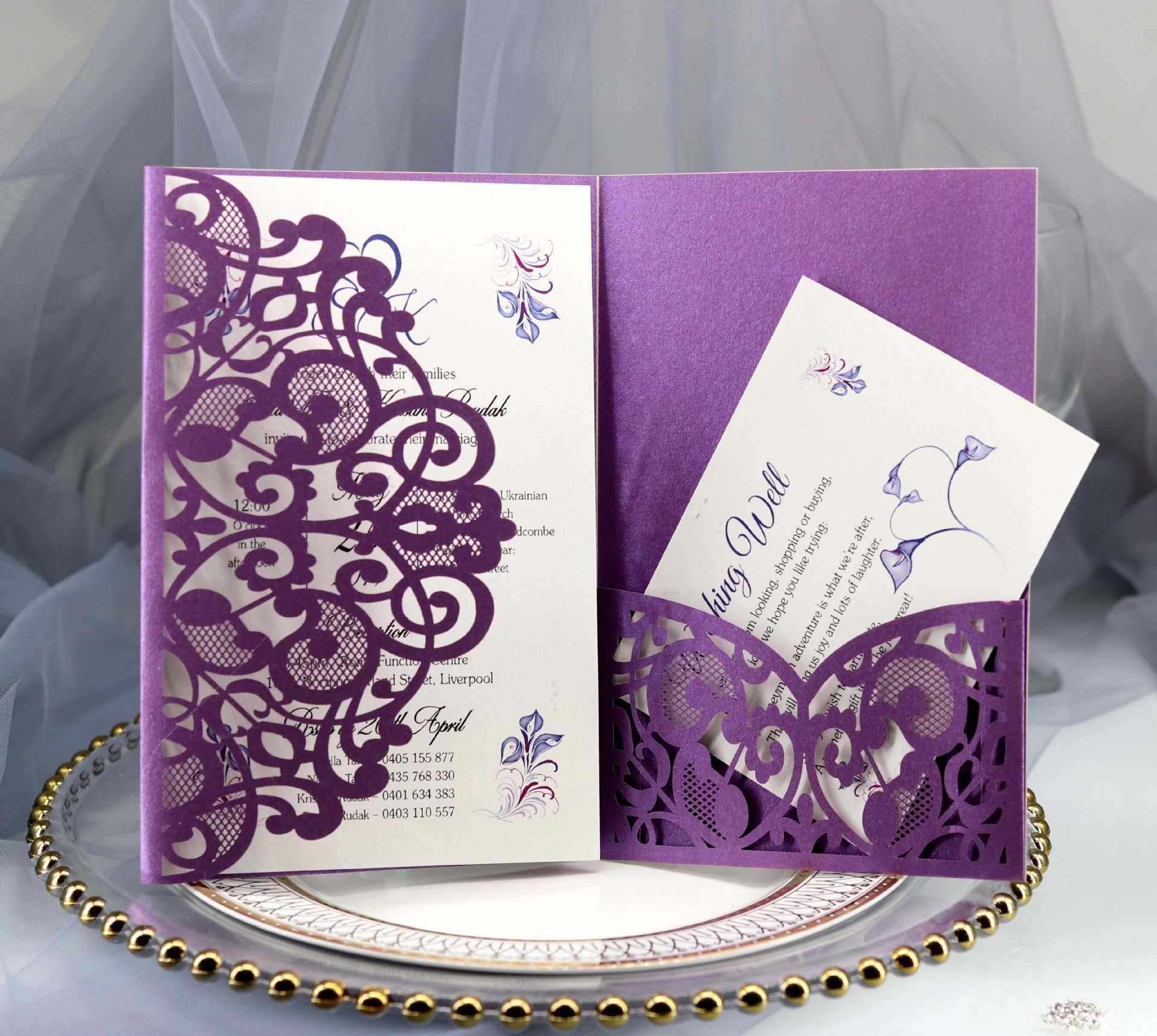 Продажа открытки приглашения