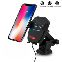Wireless Car Charger Mount Infrared Automatic Induction Car Charging Holder Fast Wireless Phone Bracket for iPhone Samsung