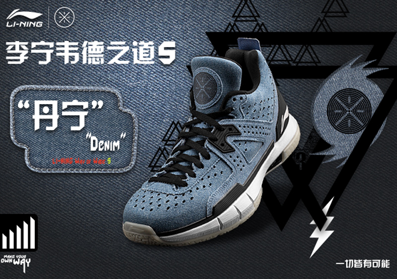 Li-Ning Men WOW 5 Denim Professional Basketball Shoes LiNing Cloud Bounse + wow5 Sneakers Way of Wade Sport Shoes ABAM057 XYL099 24