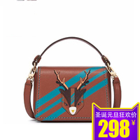 22x16CM Genuine Leather Latest Limited Edition Scheduled Deer Head Pattern Art Messenger Bag A2766