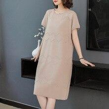 Solid short sleeve elastic knit loose plus size sweater dress 2018 new women autumn long dress цена 2017