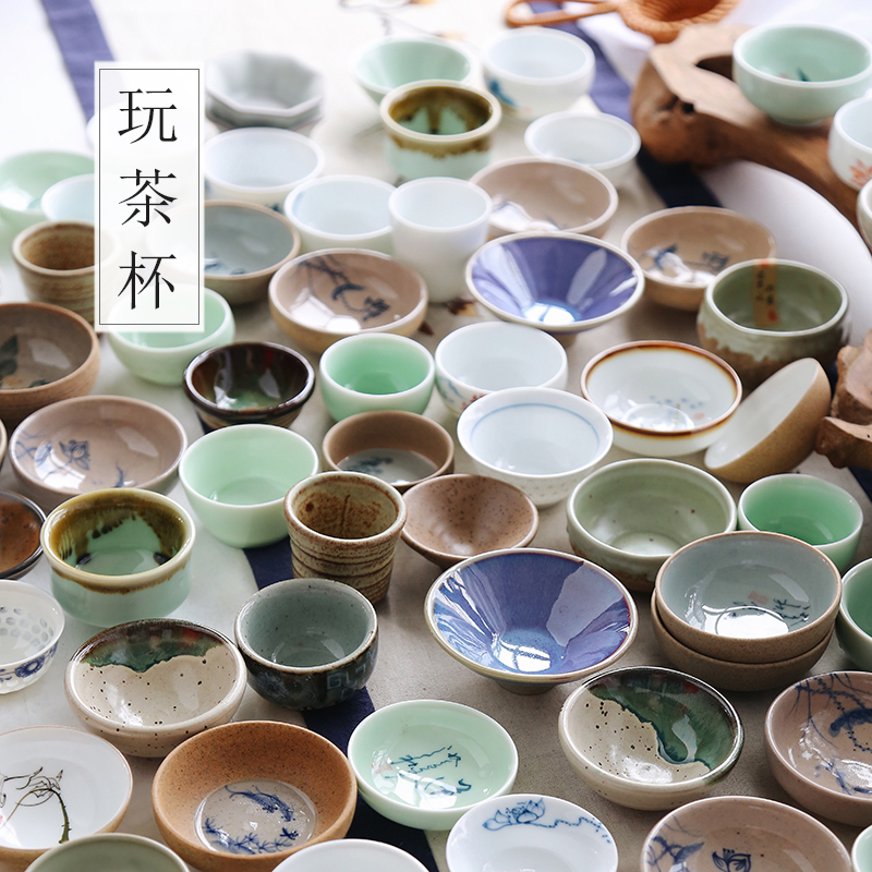 Jia-gui luo ceramic teacups chinese tea  porcelain random delivery a of mysterious drinkware