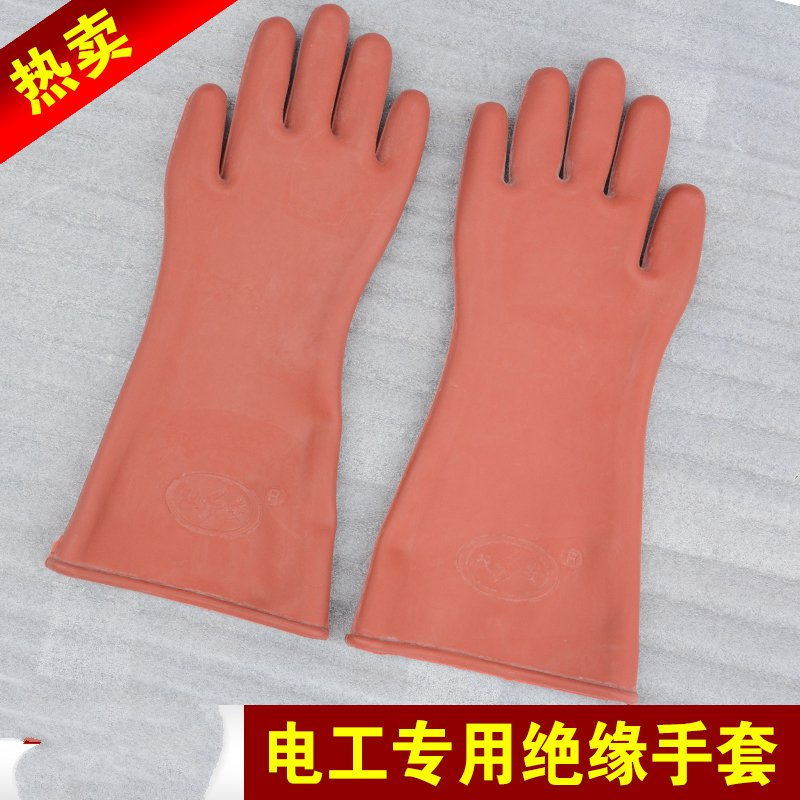12KV insulated gloves prevent electric live working labor insurance Rubber gloves high voltage electrician genuine 12kv live working gloves insulated high voltage insulated rubber gloves electrician specials