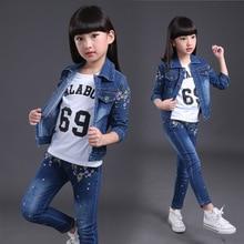 Горячие продажи модных девочек из двух частей наборы вышитые джинсовые куртки и брюки осень бутик детской одежды