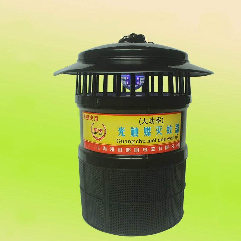 1 pièces ferme spécial moustique tueur piège haute puissance photocatalyseur moustique tueur porc ferme élevage et vétérinaire en plein air