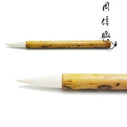 جودة الخط الصيني فرش القلم شعر الماعز طويل فنغ كاي المضادة للخط لوحة الخط الكتابة فرشاة