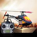 2017 New Arrival Brand New Global Eagle 480N 2.4G 6CH DFC Fuel Oil Nitro RC Helicopter Remote Control Toys RTF