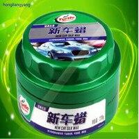 220g Increase Gloss Car Scratch Remover Polish Car Wax Car Polish FREE SHIPPING