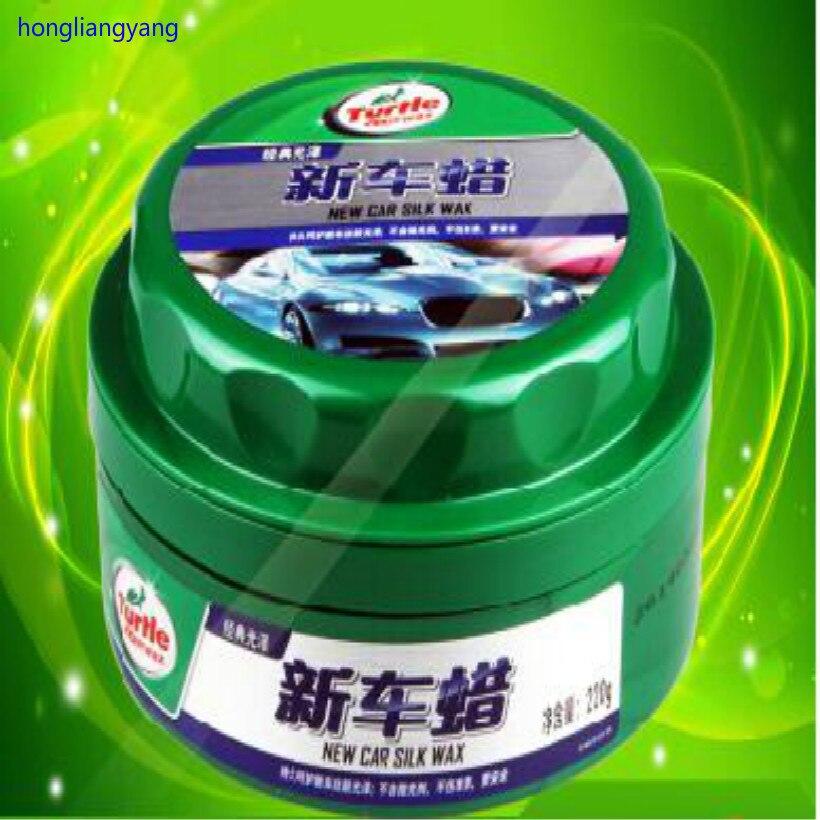 220g increase gloss car scratch remover polish wax FREE SHIPPING