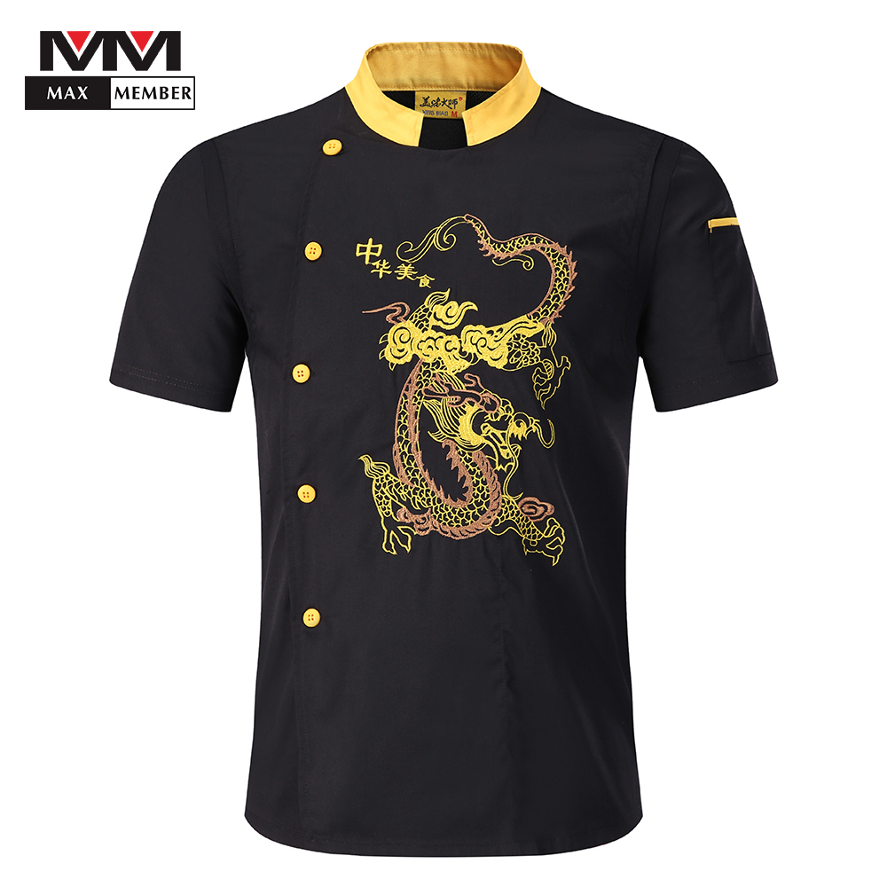 Men Women Embroidery Dragon Cook Uniform Short Sleeve Kitchen Work Wear Mesh Patchwork Breathable Food Service Chef Jacket Apron