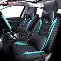 De cuero de lujo cubiertas de asiento de coche para nissan almera clásico g15 n16 juke x-trail t31 t30 qashqai patrulla nota hoja de teana terrano