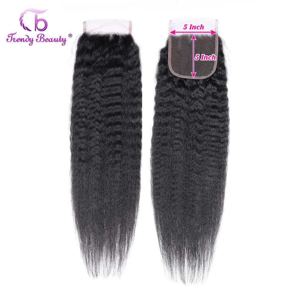 Trendy Beauty 5x5 Lace Closure Kinky straight Brazilian Remy Human Hair Closure Swiss Lace Free Middle/Free/Three 8-20 Inches