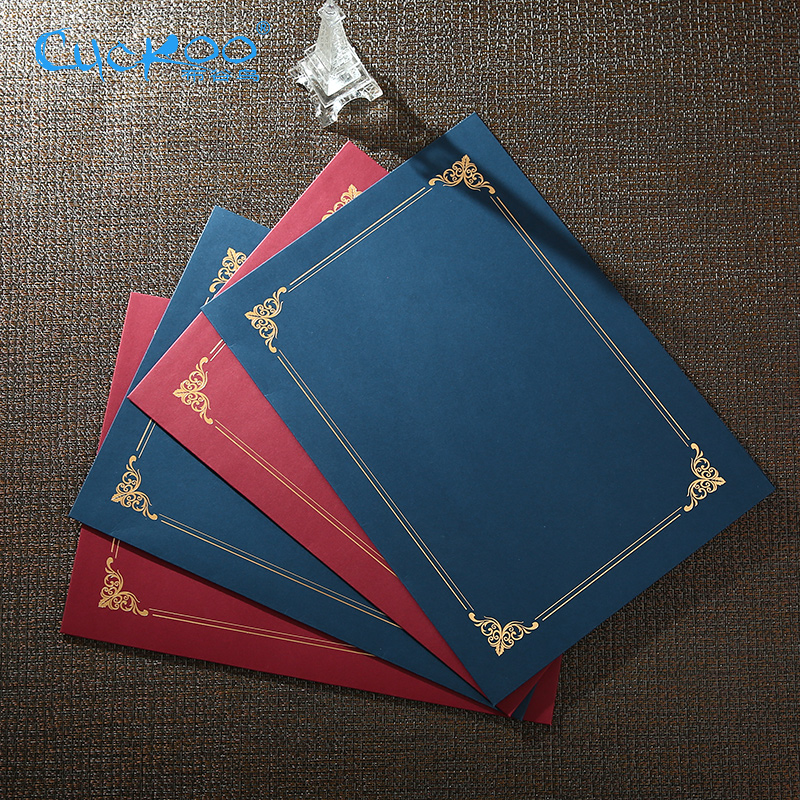 Cuckoo New Awards Honorary Certificate Cover Custom A4 Authorization Book Appointment Awards Competition Training Yoga Coach Com