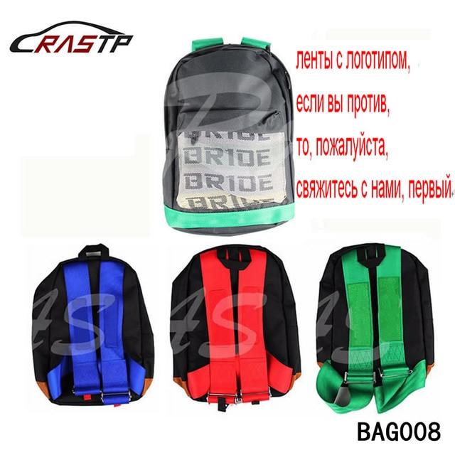 Racing Style JDM  Bride Racing Backpack Special Design School Bag RS-BAG008