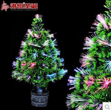 Kerstboom Glasvezel | Voorleesvriendjes