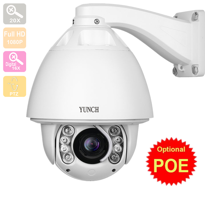 2MP CMOS POE CCTV ptz camera IP auto tracking ptz ip camera support P2P ONVIF high speed dome IR 150 with wiper 1080P 20X lens cctv ip camera 20x optical zoom blue iris full hd 1080p auto tracking ptz ip camera with wiper ir 150m high speed dome camera
