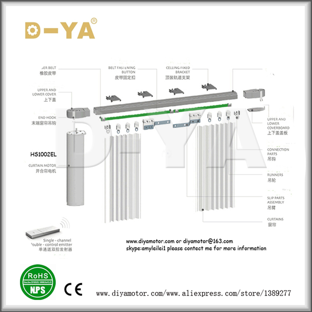 Motorized Curtain Track, Smart Home Curtains ,Top Brand