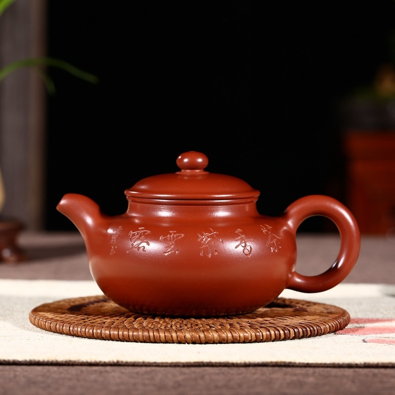 Yixing recommended product dahongpao archaize pot wang fang 330 cc all hand making tea gift customizationYixing recommended product dahongpao archaize pot wang fang 330 cc all hand making tea gift customization