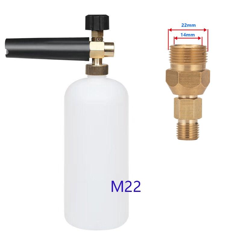 Lance en mousse à neige haute pression avec raccord adaptateur fileté mâle M22 pour Kranzle M22 * 1.5